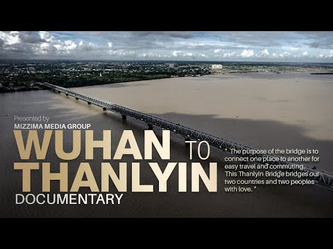 WUHAN to THANLYIN BRIDGE DOCUMENTARY Presented by Mizzima Media Group