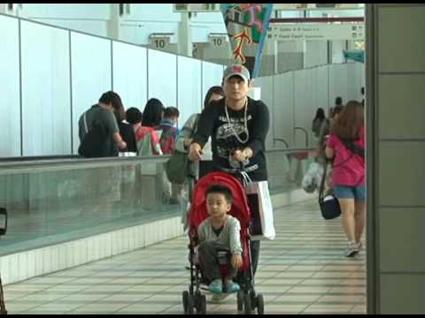 Guam airport launches marketing campaign
