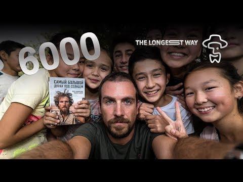 The Longest Way '6000km group dance' (in Kazakhstan) 4K