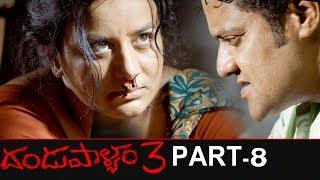 Dandupalyam 3 Telugu Full Movie Part 8 ll Latest Telugu Movies ll Pooja Gandhi, Ravi Shankar