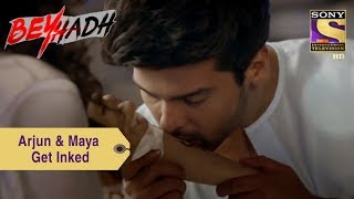 Your Favorite Character | Arjun & Maya Get Each Other's Names Inked | Beyhadh