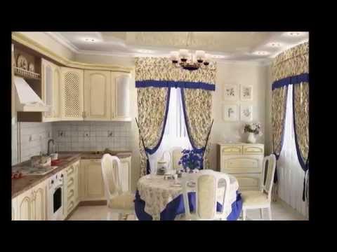 видео: Стиль прованс. Дизайн кухни. 40 идей / provence kitchen design - ideas