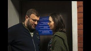 Фото Сериал Гадалка 2019 6 серия ⋙ Мистическая драма Детектив