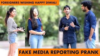 DASAHARA PRANK on GIRLS and BOYS  first time in india | prank in jaipur | prank in india