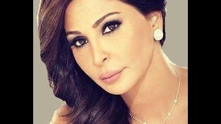 Elissa- saharna ya leil  2017 ملكة الإحساس- إليسا