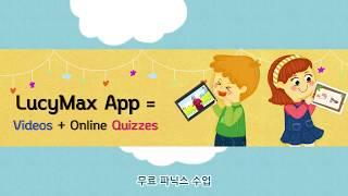4 Step 파닉스앱 - 무료 영어 학습앱