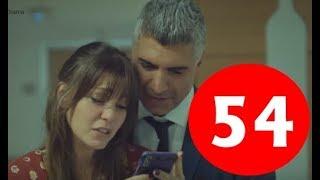 Невеста из Стамбула 54 серия на русском,турецкий сериал, дата выхода