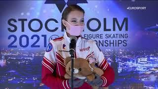 Интервью Анны Щербаковой после победы на ЧМ 2021 по фигурному катанию