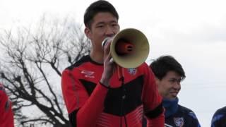 2017年1月15日、FC東京チーム始動日での新加入の岡崎 慎、鈴木 喜丈、廣...