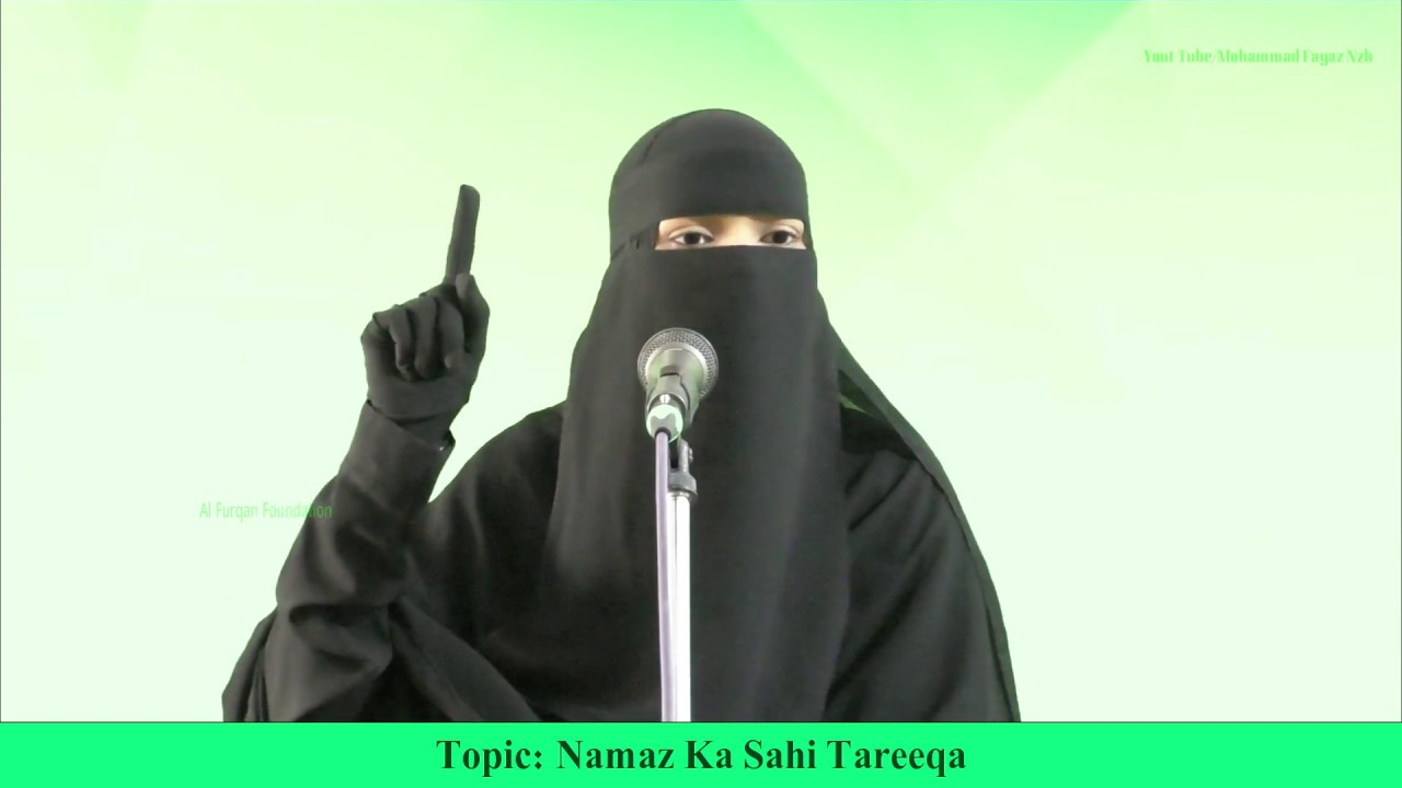 Download Namaz ka Sahi Tareeqa By Nikhat Khatoon By Al Furqan Foundation Nizamabad