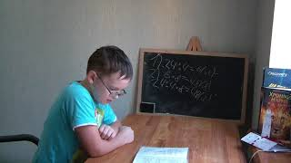 Розвязки задач Математика 4 клас 1 урок 2 варіант