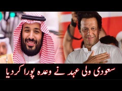 Pakistani prisoners freed by Saudi Arabia start arriving home