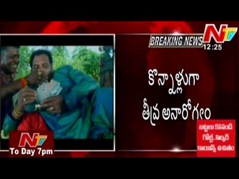 ahuti prasad age at death