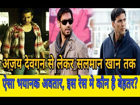 From Ajay Devgan to Salman Khan | Who is the best actors of gangster role | Sanjay Dutt | CGF News.