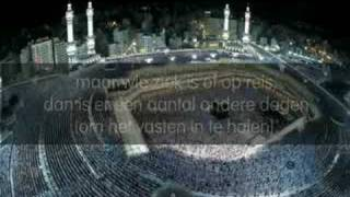 Koran 2:185