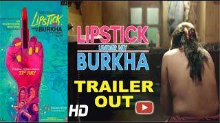 """lipstick under my burkha"" trailer released | alankrita srivastav | konkana sen| ekta kapoor"
