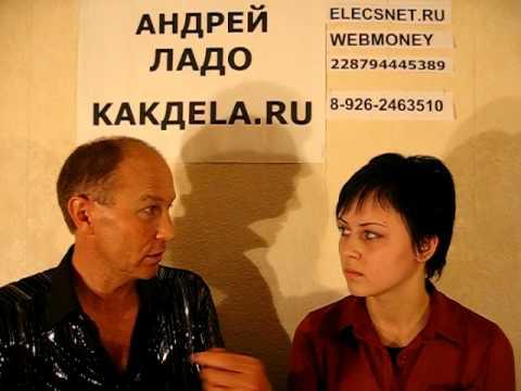 ищу раба москва сайт знакомств