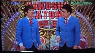 お笑い 漫談 ピン芸人 M1 安定 爆笑 銀シャリ M1 エンタの神様 エン...