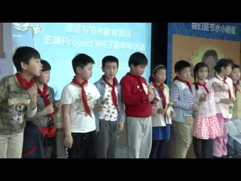 Clean and Conserve Program China Launch Festival