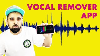 How To Remove Vocals From Any Song   Vocal Remover App - Hindi