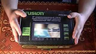 обзор автомобильного телевизора fusion ftv 95u