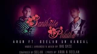 Santhitte Poluthu (Full Song) - Arun Ft Sealan Un Kangal (2015 Malaysian Tamil Song)