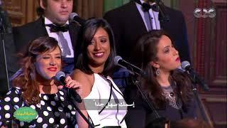 صاحبة السعادة| أشهر أغنية مصرية لأعياد الميلاد