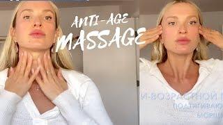 Анти возрастной подтягивающий массаж от морщин Секреты молодости 35