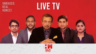 Watch Latest News in Hw News Network l 24x7 Live Tv