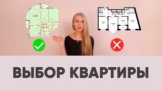 видео Рекомендации по расположению мебели и дизайну в квартирах студиях