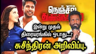 Nenjil Thunivirunthal Movie Stopped To Show In Theaters   Director Suseenthiran,Rerelease  Twitter