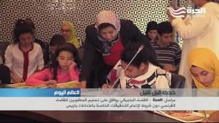 اتفاق بين الرابطة المحمدية للعلماء في المغرب وبين منظمة يونيسيف لتعزيز قيم السلم ونبذ التطرف