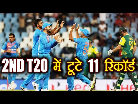India vs South Africa 2nd T20: 11 Records that broken during 2nd T20| वनइंडिया हिंदी