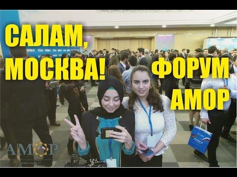 Форумы где найти узбека гея в москве фото 580-723