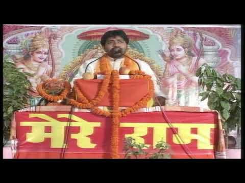 श्री रघुवर कोमल कमल नयन को पहिराओ जयमाला भजन