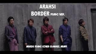 嵐 BORDER ピアノver. (耳コピ): ??? ?? ????? (short)