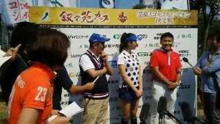 【Asia News】 叙々苑カップ第16回芸能人ゴルフチャンピオンシップ決定...
