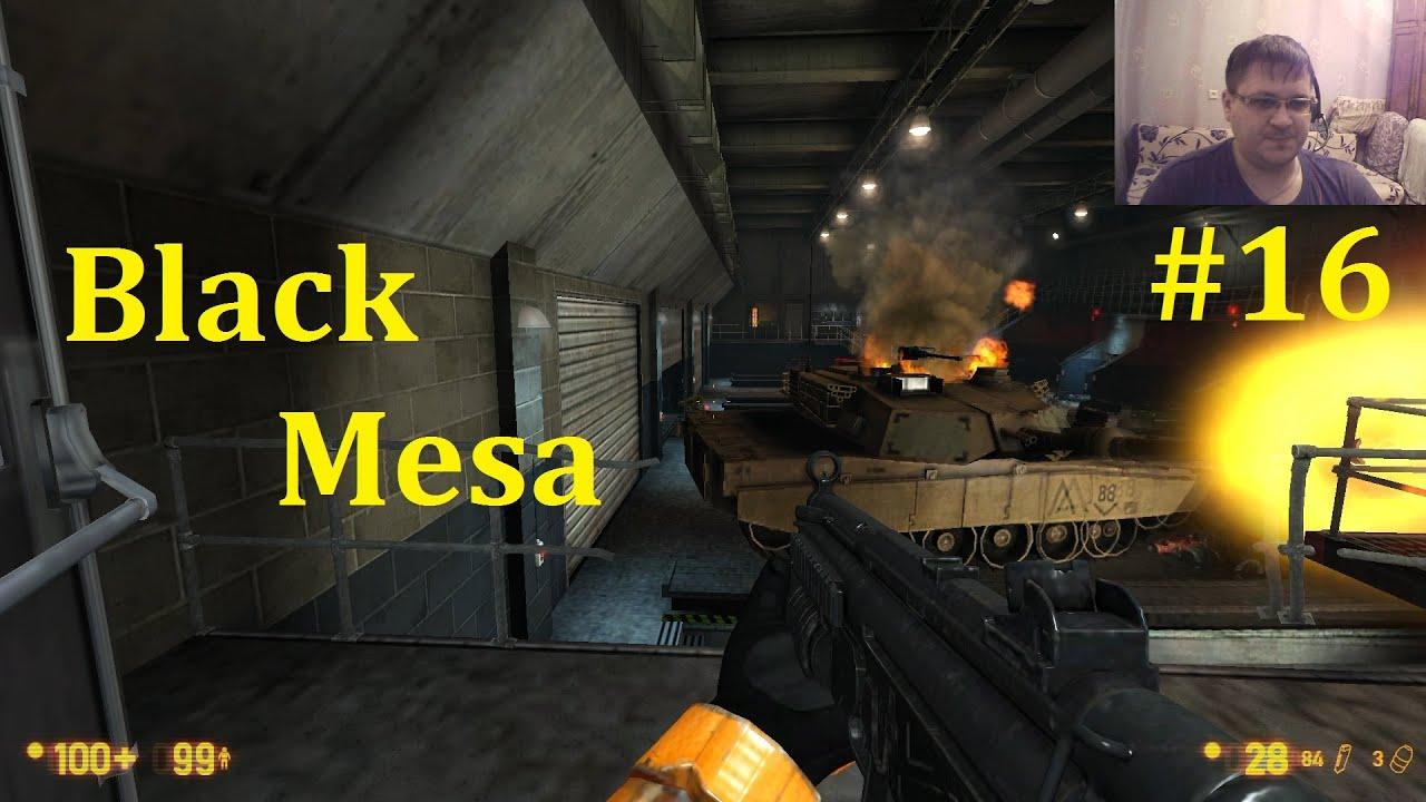 Half-Life Ремейк ► Black Mesa Прохождение ► Жесткий замес #16