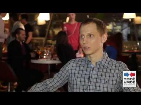 москва клубы знакомств 40