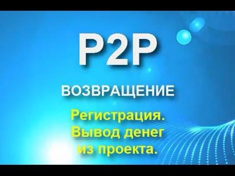 2 Андрея - 100 лучших товаров России