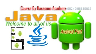 CSS Review   Android Studio #333 شرح اندرويد ستوديو