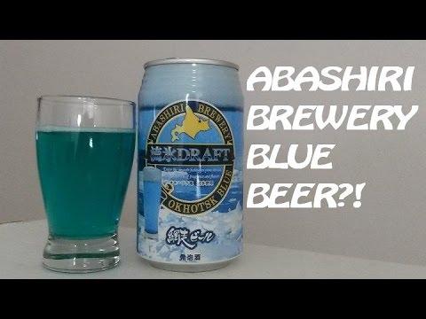 Abashiri Okhotsk (JAPAN) Blue Glacier Beer | Panda's BAR