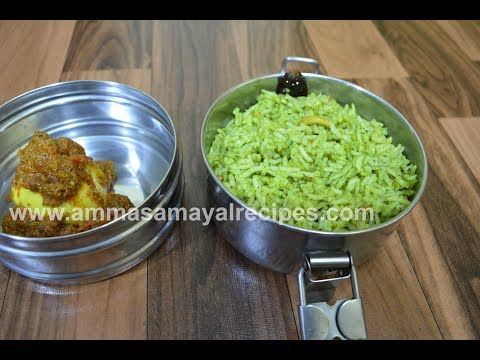 Mint Rice | Egg Gravy | Pudina Satham | Mutta Gravy | Lunch Box Menu - 13