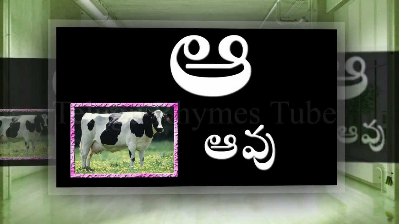 Learn Telugu Alphabets With Pictures For Kids