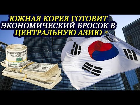 south koreas economic success South korea has the resources to produce soft power, and its soft power is not prisoner to the geographical limitations that have.