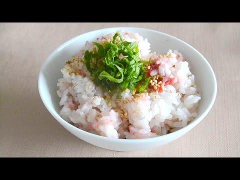 梅干しの炊き込みご飯は簡単な健康食!