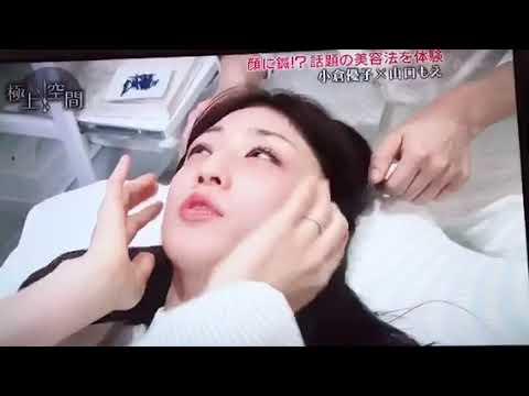 「極上空間」BS朝日 TV放送 小倉優子さん、山口もえさん ハリジェンヌ 美容鍼エステ体験