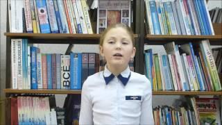 Шардина Евгения 4 кл. — читает произведение С. Есенина ''Поет зима, аукает''