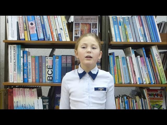 Изображение предпросмотра прочтения – ЕвгенияШардина читает произведение «Поёт зима – аукает» С.А.Есенина