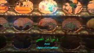 Dua Nudba English Translation with Arabic Background